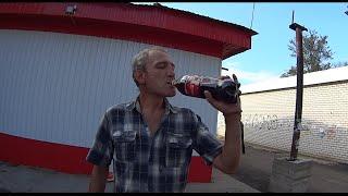 На что готов мужик ради 300 руб / Выпил 1,5 литра колы за 3 мин