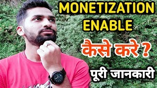 How to monetize your youtube channel. Complete 4000 hr watch time fast. Self experience video.