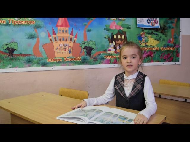Изображение предпросмотра прочтения – СофьяГречишникова читает произведение «Майская песенка» В.В.Маяковского