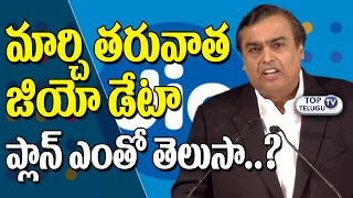 Reliance JIO Plans New Offer after March | Reliance JIO 4G | JIO Happy New Year | TopTeluguTV