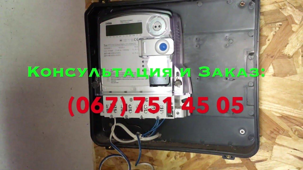 схема для остановки электросчётчика ник 2102