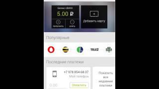 Заработок на андроид программа ubank для заработка