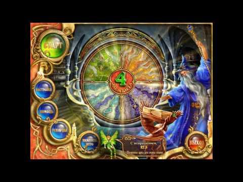 4 элемента - книга Воды: часть 4 (финал игры).