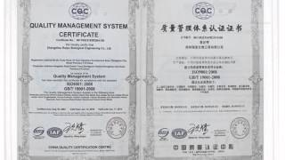 Mineral Nutrition, Calcium Gluconate, Calcium Lactate by Mineral Nutrition Manufacturer