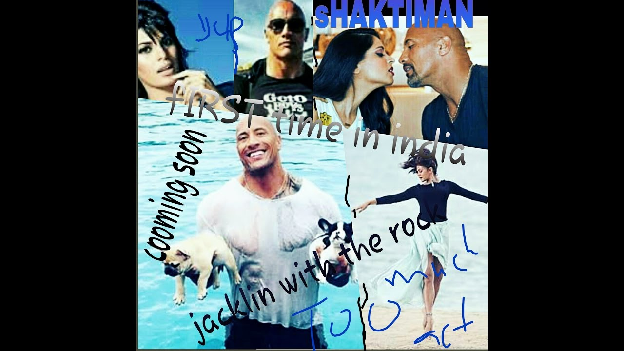 THE Rock with jacqueline fernandez OFFICIAL TRAILER #1(2017) DISNEY MOVIE HD