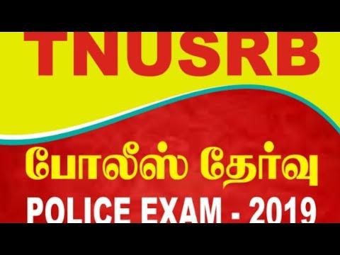 TNUSRB-POLICE EXAM மாதிரி தேர்வு வினா விடை-26 || அரசியலமைப்பு || sri Sairam tnpsc