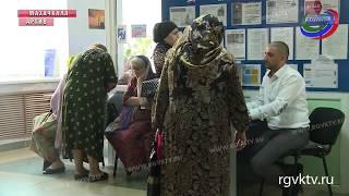 видео Арест средст пенсионный фонд