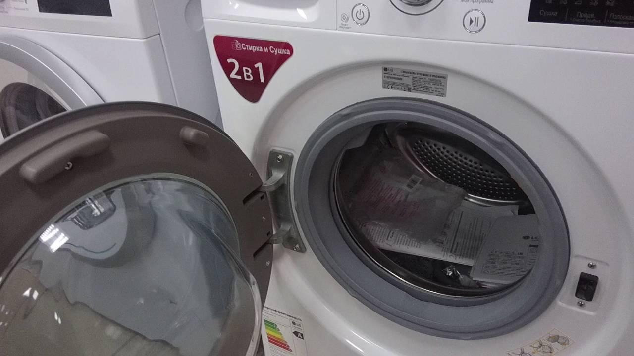 Но что, если купить стиральную машину с функцией сушки?. Два в одном. Основное отличие стирально-сушильной машины от обычной монофункциональной — дополнительный тэн (нагревательный элемент). Основной нагреватель, находящийся, как правило, в нижней части машины между барабаном.
