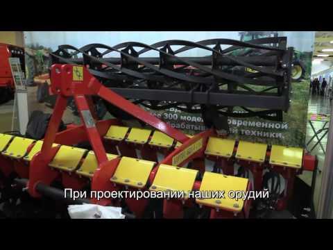 Борона дисковая БДМ-В КОРТЕС®2,1х2 производства  БДТ•АГРО