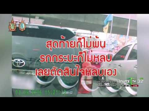 ชื่นชมหนุ่มเปิดทางรถพยาบาล | 09-09-59 | เช้าข่าวชัดโซเชียล | ThairathTV