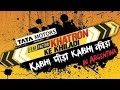 Khatron Ke Khiladi Season 7 2016 Launch | Arjun Kapoor | Colors | Episode | Full Video HD