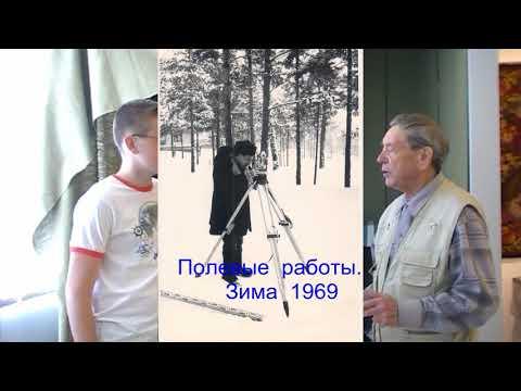 Герой Новицкий Автор Шкабарня