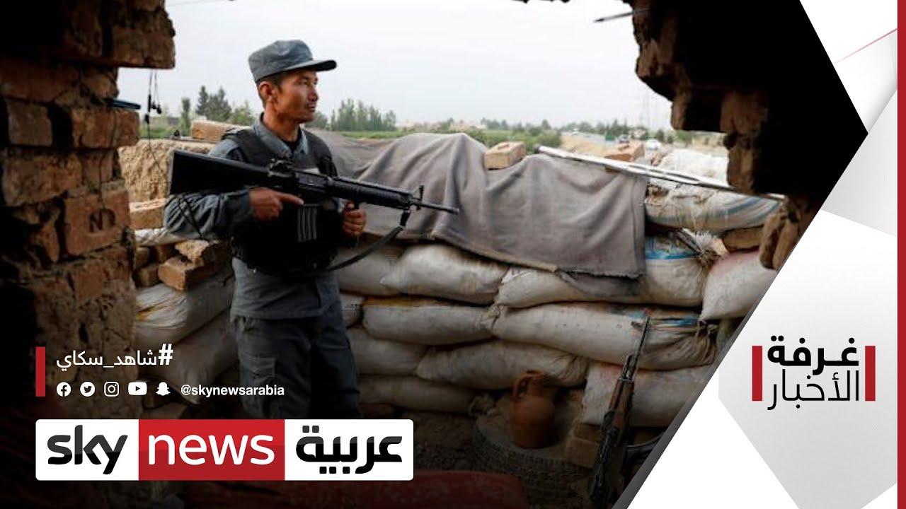 أفغانستان.. مواجهة طالبان بحظر التجوال | #غرفة_الأخبار  - نشر قبل 5 ساعة