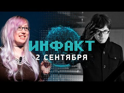 SJW убивает, казино в NBA, Star Citizen отложена, Cyberpunk 2077, Homeworld 3, 60 лвл в WoW Classic…