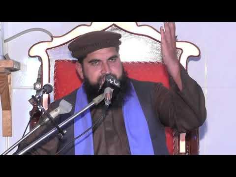 MUhammad Tayyab Rasheed Sahib= Hazrat E Haleema Sadia R A 22- 12 2017=Tariq Waraich=03007914864