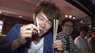 毎週金曜日19時にいたずら最新作を配信! SUSHI☆BOYSチャンネルの外国...