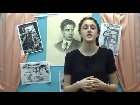Изображение предпросмотра прочтения – СусловаТатьяна читает отрывок изпроизведения «Облако в штанах» В.В.Маяковского