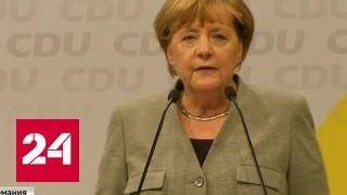 Меркель сбежала от российских журналистов