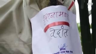 Shree Balumama - Save Tree Abhiyaan by Dr. Sathe