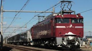 E257系NC-33編成 AT出場 他 2021 2/3 高崎線にて