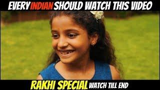UNEXPECTED RAKHI ( Watch Till End) !