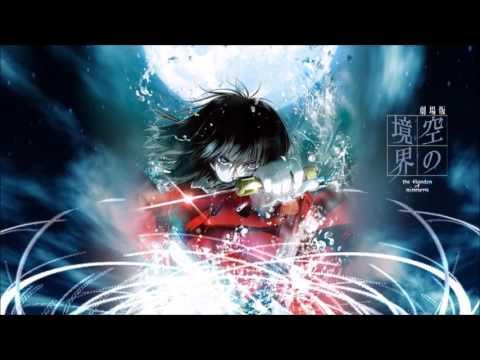 Kara no Kyoukai 1: Fukan Fuukei Ending OST (HQ)