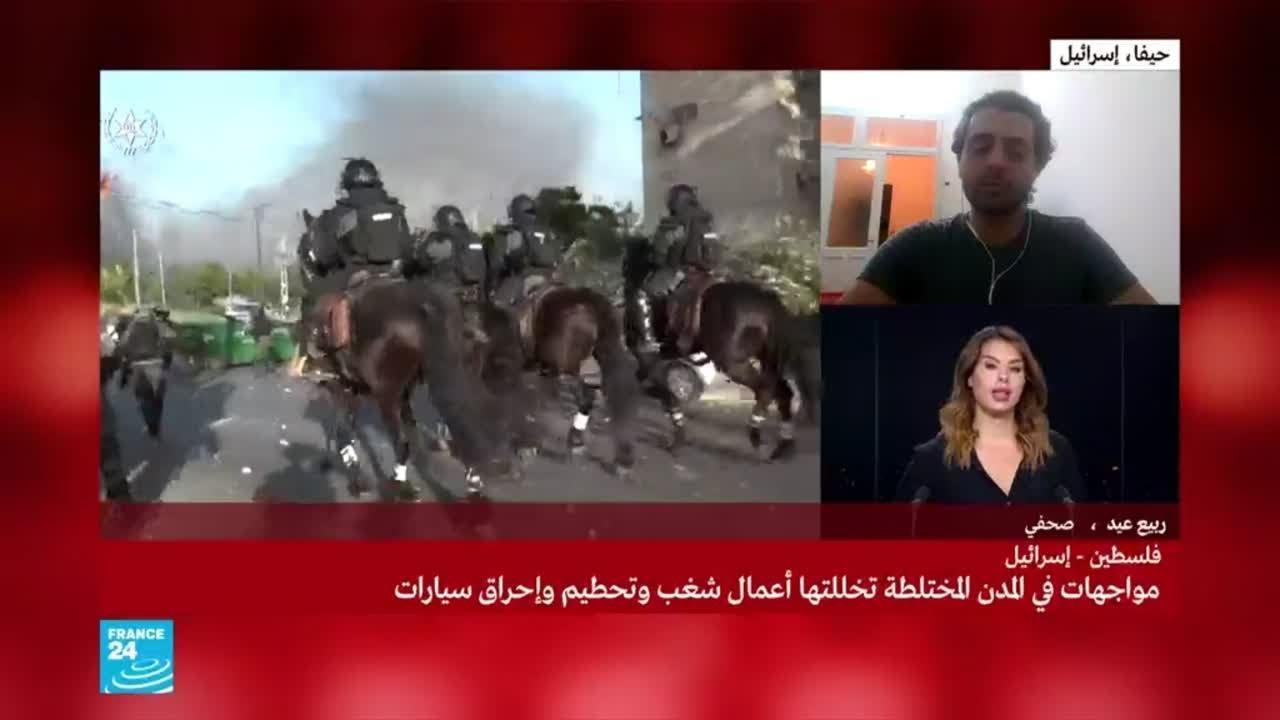 صحافي من مدينة حيفا: -تم تشكيل لجان شعبية لحماية الأحياء العربية-  - نشر قبل 2 ساعة