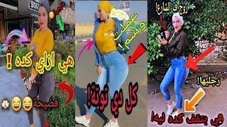 شاهد كيف وصلت حنين حسام موديل مصر 220 الف مشترك فى اقل من شهرين !! وسر الوقفة الغريبة!
