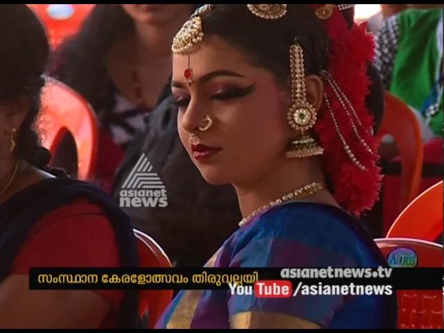 State keralotsavam begins at Tiruvalla | സംസ്ഥാന കേരളോത്സവത്തിന് തിരുവല്ലയില് വര്ണാഭമായ തുടക്കം