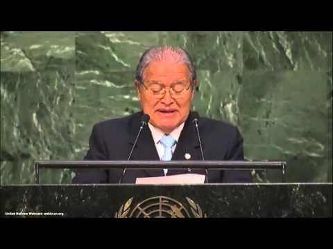 UN Speeches: El Salvador President Salvador Sánchez Cerén