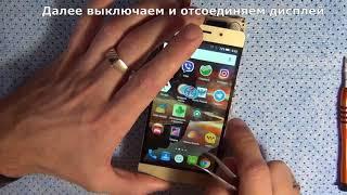 разборка и замена тачскрина на телефоне Highscreen Zera F rev.S