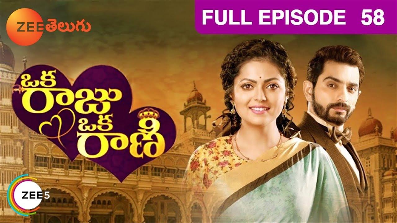 Download Oka Raju Oka Rani   Full Episode - 58   Drashti Dhami, Siddhant Karnick, Eisha Singh   Zee Telugu