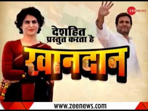 Deshhit: Priyanka Gandhi Vadra makes political debut in UP