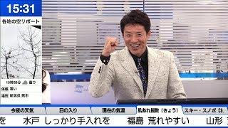 tv asahi サンデーLIVE TOKYO応援宣言 https://www.tv-asahi.co.jp/sund...