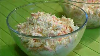 Салат из плавленного сыра с морковкой.Salad of melted cheese with carrots
