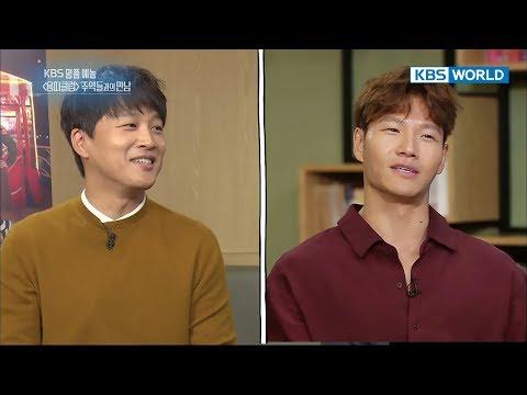 "The cast of ""Dragon Club"" : Cha Taehyun, Kim Jongkook, etc[Entertainment Weekly/2017.11.20]"