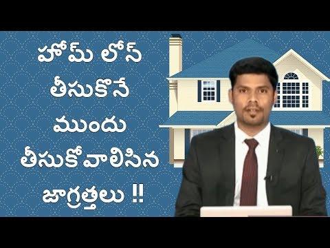 Home Loan - Guide To Get Housing Loan Easily | Money Doctor Show Telugu | EP 133