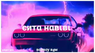 ENTA HABIBI REMIX | ARABI SONG | ARABIC DJ TRANCE | LATEST ARABI SONG | BADBOY BGM |