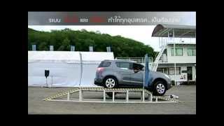 Chevrolet Trailblazer Test Drive Comparison.avi