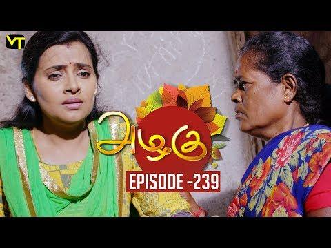 Azhagu - Tamil Serial | அழகு | Episode 239 | Sun TV Serials | 31 Aug  2018 | Revathy | Vision Time