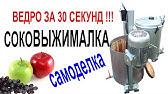 Цена, вкус, характеристики, доставка по украине, описание фраголино бьянко, производство италия.