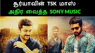 Thaana serntha kootam official songs rights bagged by sony music india
