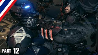 BRF - Batman : Arkham Knight [Part 12]