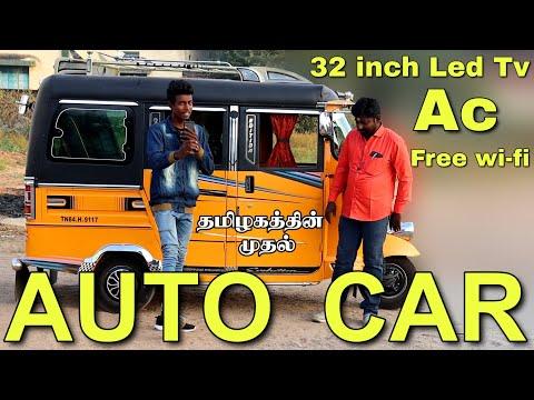 cheap auto spare part