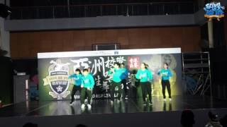 Publication Date: 2017-06-20   Video Title: 圓玄學院妙法寺內明陳呂重德紀念中學1隊 排舞比賽 High