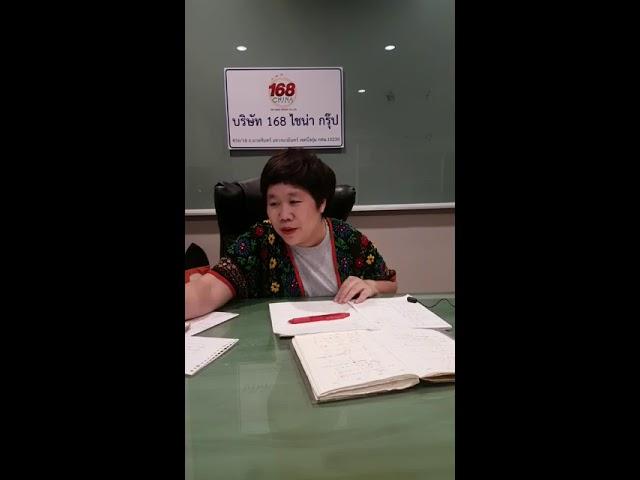 พูดคุยกับแอน l ไปซื้อสินค้าที่ไหนดี ? l กวางโจว VS อี้อู l 168 China Trip By Ann