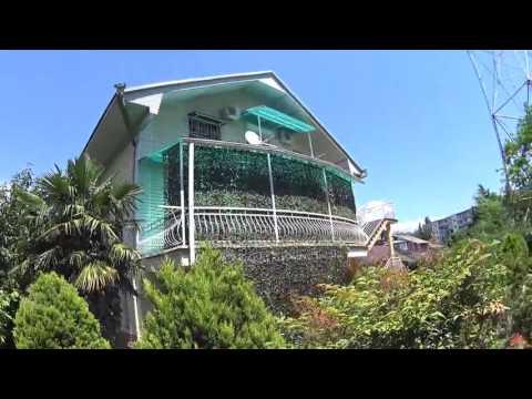 Купить дом в Сочи большой коттедж в центре Сочи завокзальный район дорого