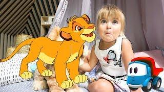 Грузовичок Лёва подарил Оливии подарок это Король Лев Симба / Lion King Simba Toy FurReal Friends