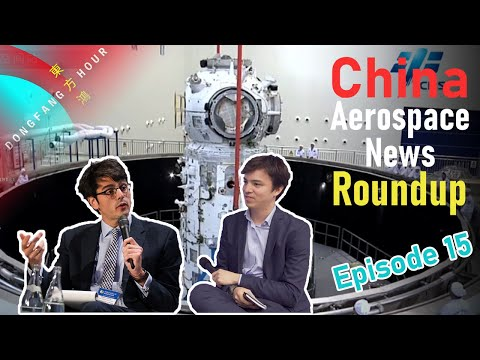 China Aero & Space Weekly News Round-Up - Episode 15 (4th - 10th Jan. 2021)