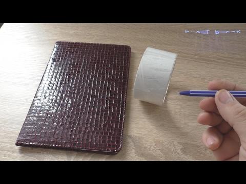 Как стереть пасту шариковой ручки